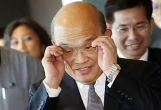 中共點名台獨頑固份子  民進黨:意圖破壞台灣內部安定