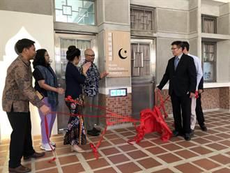 建構友善校園 金門大學「穆斯林祈禱室」啟用