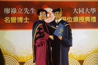 美律實業董事長廖祿立 獲頒大同大學名譽博士