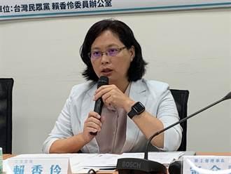 NCC稱資方介入中天新聞台 賴香伶:中天只是冰山一角標準要一致