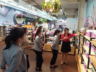 疫情後拚翻轉 418家企業向雲嘉南分署提「小型企業人力提升計畫」