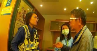 冒用檢警身份詐騙 銀行與警方攜手阻詐