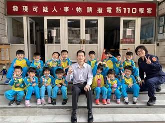 萌童参访竹南警察分局 探索波丽士辛劳