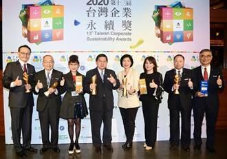 全球企業永續典範 遠東集團冠全台獲頒32項企業永續大獎榮耀