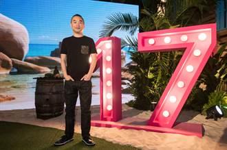 17LIVE共同創辦人黃立成功成身退 自董事會卸任