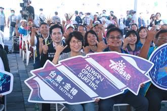 台灣國際衝浪公開賽台東金樽盛大開賽