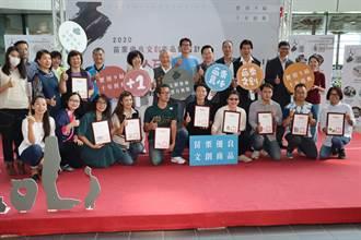 19件優良文創商品獲認證 文創產業永續發展
