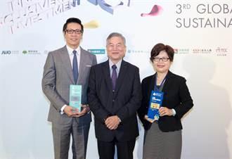 全方位发展ESG 第一金融集团囊括六大台湾企业永续奖