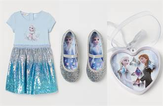H&M聯名冰雪奇緣漫威推童裝 空靈柔粉極光藍色洋裝太欠收