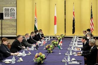 无色觉醒》王丰:韩国拒绝亚洲北约?台湾愿当岛链炮灰?