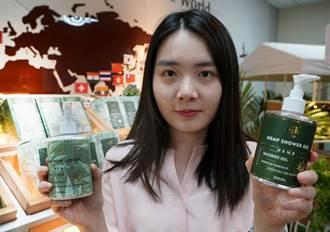 大麻製成護膚保養品 生醫公司發表二款產品