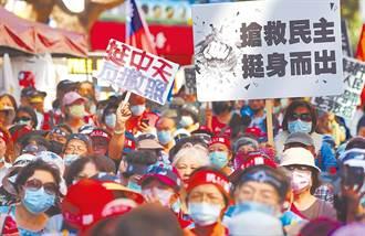 專輯》否決中天新聞換照 NCC重創台灣民主形象
