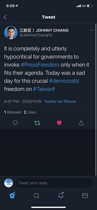 中天案 江啟臣推特向國際發聲:今天是臺灣民主自由悲傷的一天