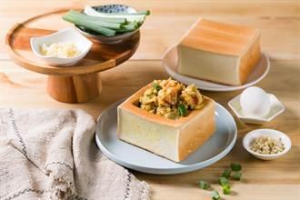 簡易食材釀炫風 「金立方」麵包變創意料理