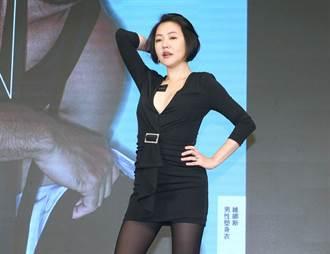 最美辣媽小S勤跑健身房 影片曝光見害羞真相