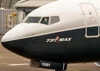 美國FAA批准波音737MAX再次飛行