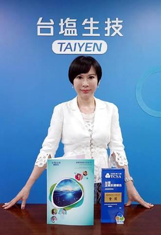臺鹽四度蟬聯「TCSA台灣企業永續報告類」金獎