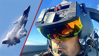 美國以虛擬實境執行與殲20的對抗空戰