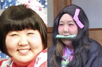 95kg禰豆子 網讚吉本一姊「炭治郎加油」