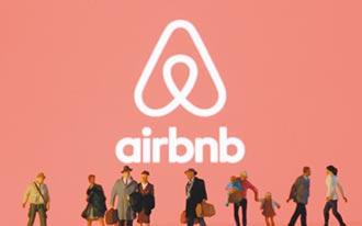 恢復賺錢了 Airbnb申請IPO