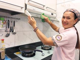 清潔專家 媽咪樂 居家掃除最安心