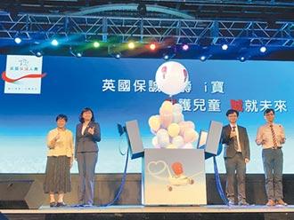 保誠人壽 發布兒童健康白皮書