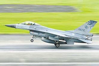 全台集氣 海空夜搜搶救蔣上校 軍機失事今年第4架 F16起飛2分鐘失聯