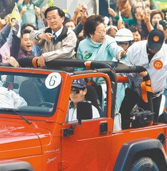 呂秀蓮揭露 2004險爆柔性政變