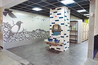 武林國小廁所大變身 學生噓噓樂