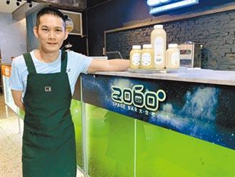 馬國養藻專家 賣調飲闖出名