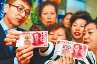 償債排行四川居首 8地逾千億人幣