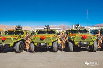 高原利器 新猛士裝甲車西藏服役