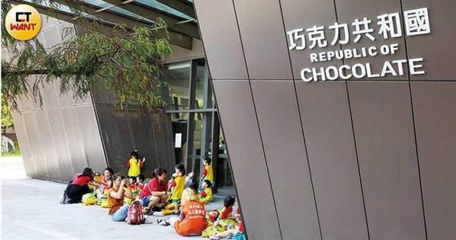 巧克力共和國觀光工廠8年前設立,張添已交棒給女兒張云綺打理,專心修養身體。(圖/王永泰攝)