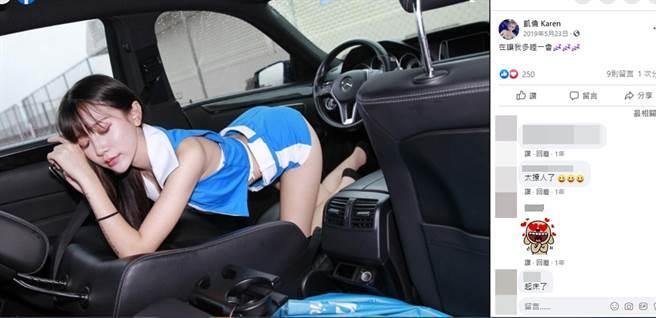 凱倫身為車模十分會擺姿勢。(圖/翻攝自凱倫 Karen臉書)