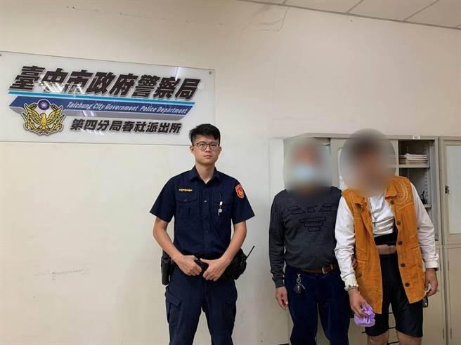台中市一名男子獨自在街道徘徊,疑找不到回家路,警方連絡其家人,還代為照顧數小時,男子父親感謝暖心員警。(民眾提供/盧金足台中傳真)