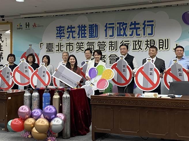 北市率先全國針對旅館業者等營業場所訂定法規,發布「台北市笑氣管制行政規則」。(游念育攝)