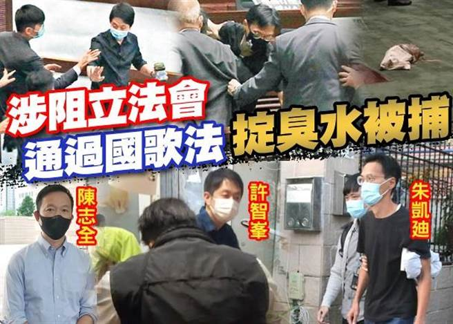 陳志全、許智峯、朱凱廸今晨被警方拘捕。(取自東網)