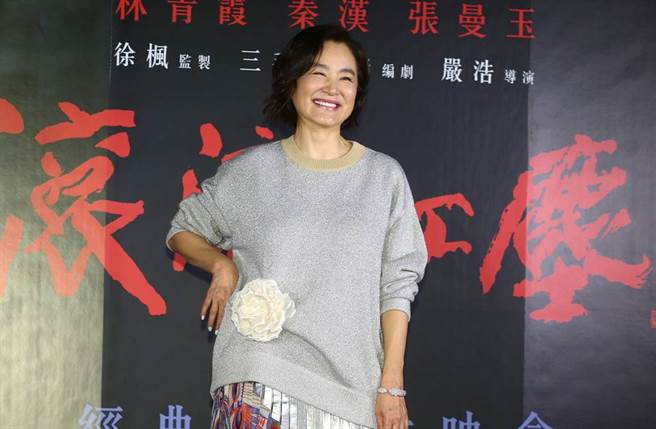 「影坛第一美女」林青霞近期乐于更新微博,不只家庭生活,也大方晒年轻嫩照。(图/本报系资料照片)
