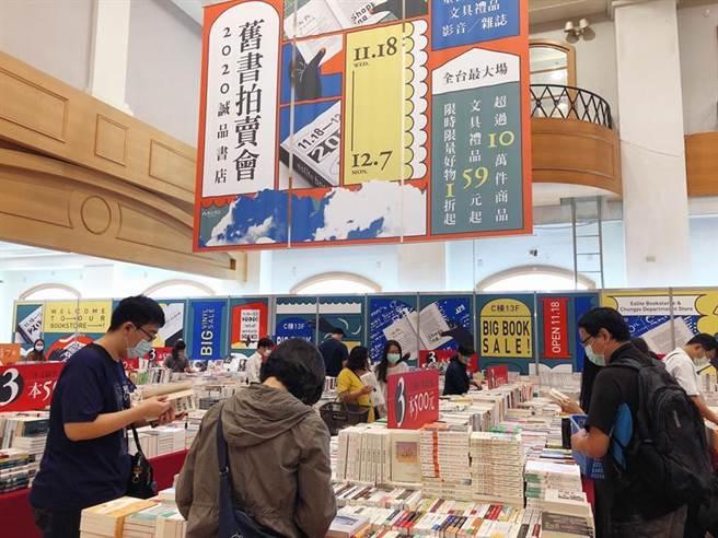 「誠品舊書拍賣會」即日起至12月7日於台中中友百貨登場。圖/曾麗芳攝