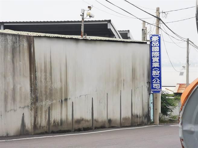 豪品公司二廠,目前已全面停工暫停口罩生產。(資料照)
