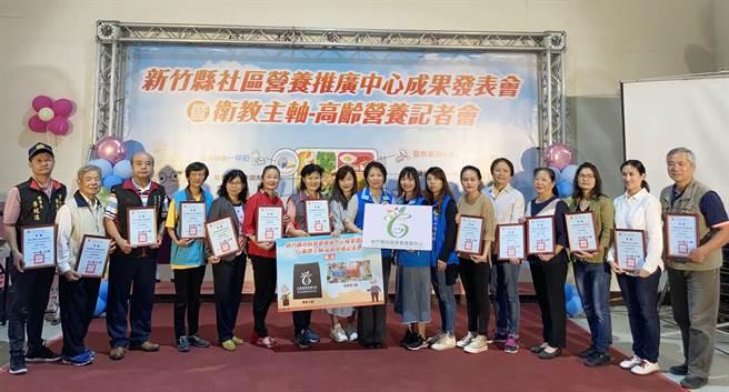 新竹縣社區營養推廣中心成果發表會,有13處共餐據點經輔導評比獲獎。(羅浚濱攝)