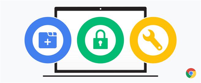 Chrome 87版正式释出,带来三大改变。(摘自Google Blog)