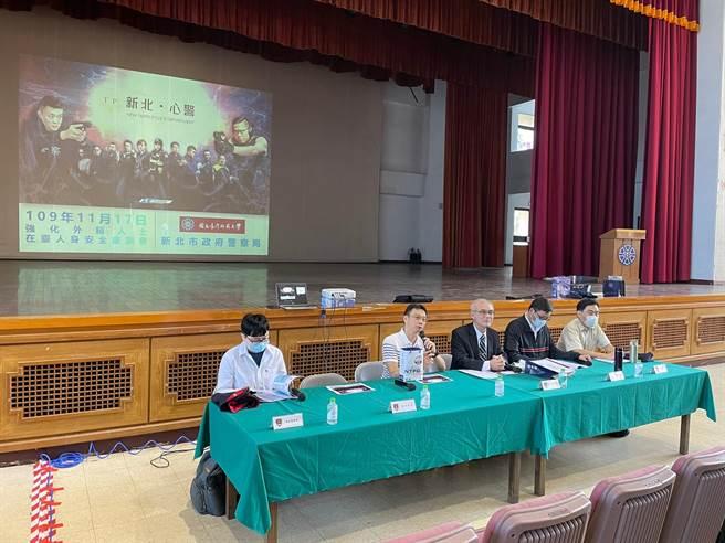 新北市警局邀外籍生對在台安全進行座談。(新北市警察局提供)