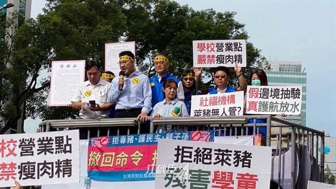國民黨估計22日秋鬥反萊豬的民眾,光響應國民黨號召動員的就有2至3萬人。(摘自江啟臣臉書)