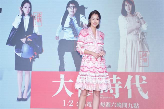 《大債時代》演員李霈瑜出席台北電視節。(羅永銘攝)