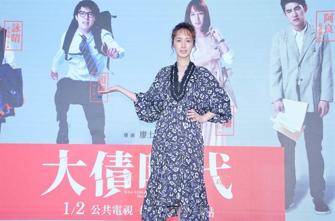 《大債時代》演員小薫出席台北電視節。(羅永銘攝)