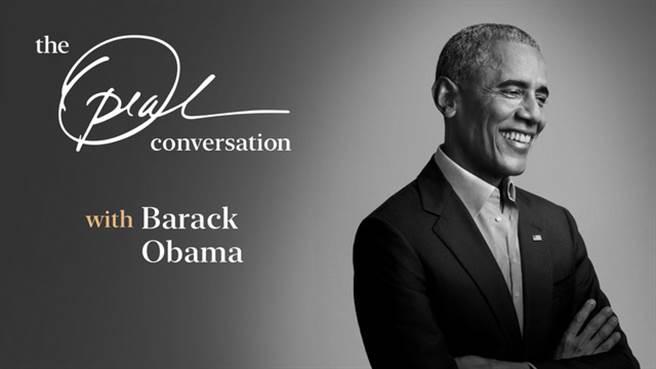 Apple TV+《歐普拉名人會客室》最新一集嘉賓前美國總統歐巴馬,提供限時免費收看。(蘋果提供/黃慧雯台北傳真)