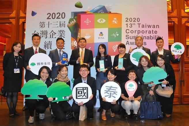 國泰於2020「台灣企業永續獎」大放異彩,領獎主管與參獎團隊合影。(國泰提供)