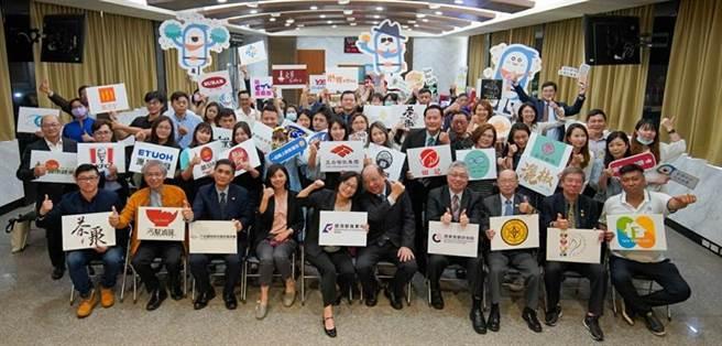 經濟部商業司於11月18日舉辦「109年商業服務業節能減碳示範廠商頒證典禮」。圖/經濟部提供