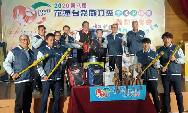 花蓮台彩威力盃全國少棒賽12月3日熱鬧開打。(黃邱倫攝)
